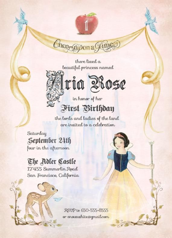 Vintage Fairytale Woodland Snow White Birthday Party Invitation | 5x7 Digital Printable File, Double Sided JPG, 1st 2nd 3rd birthday #snowwhite