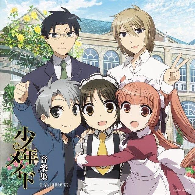 Shounen maid trong 2020 (Có hình ảnh) Anime, Anime shows