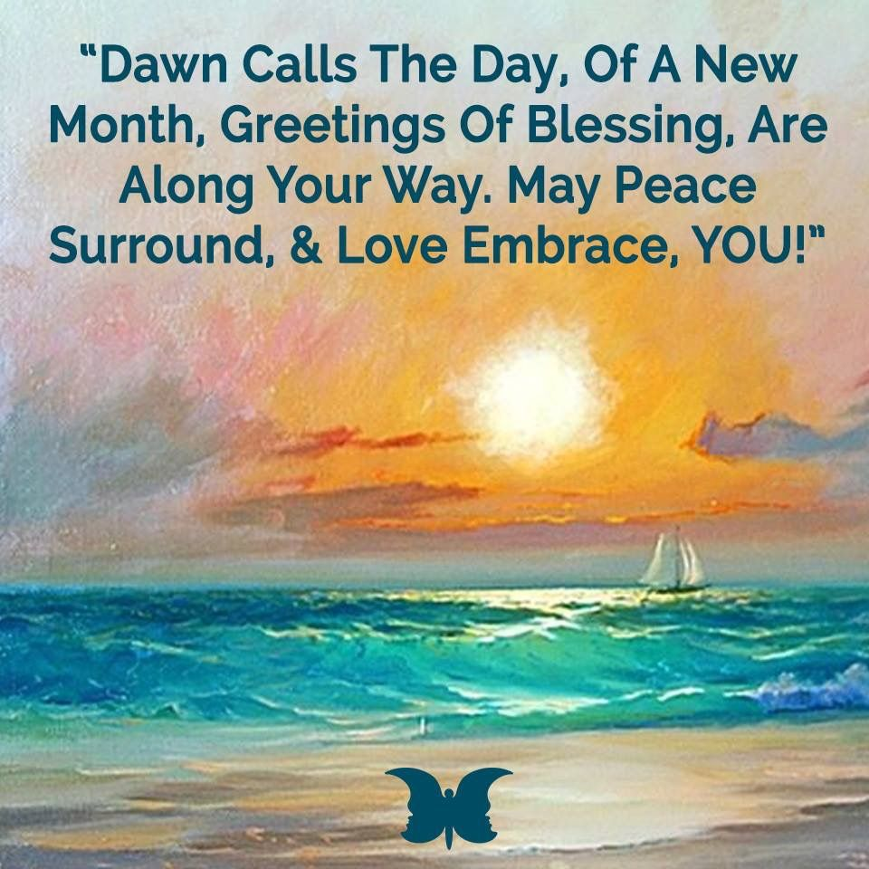 Dawn calls the day of a new month greetings of blessing are along dawn calls the day of a new month greetings of blessing are m4hsunfo Gallery