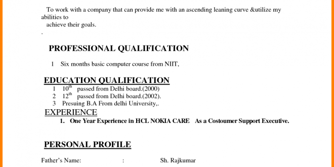 Used In India in 2020 (With images) Resume format