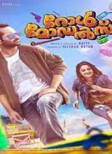 Role Models Malayalam Movie Online Dvdrip Mkv 720p Download Full Movies Online Free Free Movies Online Full Movies Online