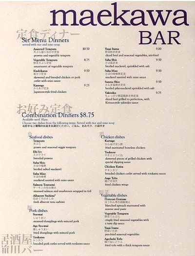 maekawa menu memos pinterest menu and restaurant