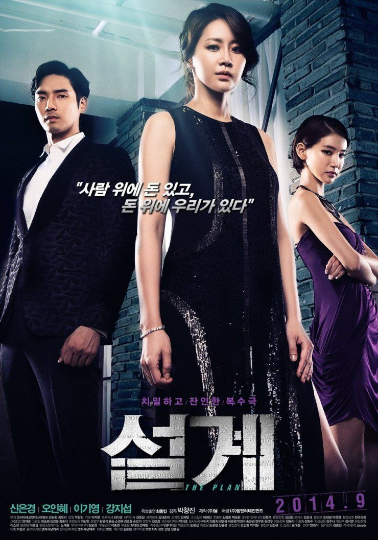 Free Download Wedding Dress 2018 Korean Movie Wedding