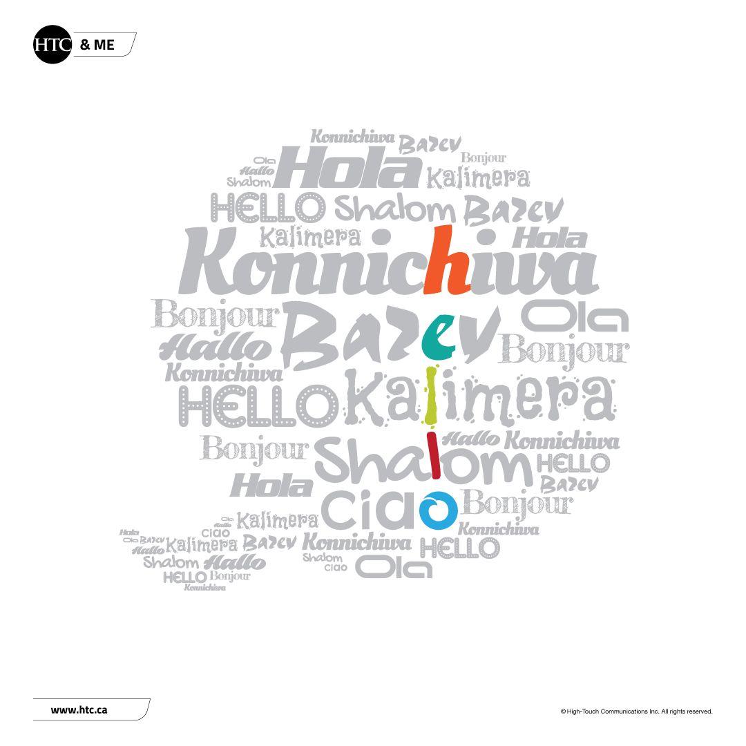 Happy monday! Say hello, bonjour, hola, shalom or konnichiwa to a wonderful week!
