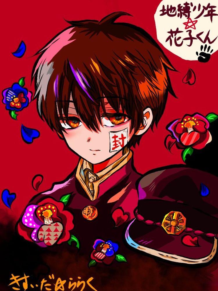 Ghim của Ninntie trên Jibaku Shounen Hanakokun Manga