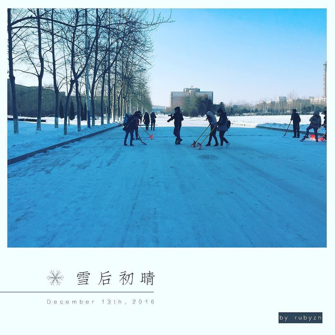 又下雪了 #snow #school #stoat #sweepthesnow #snowcleaning #winter #sunny #december #iphonegraphy #iphoneography #blue #f4follow #f4f