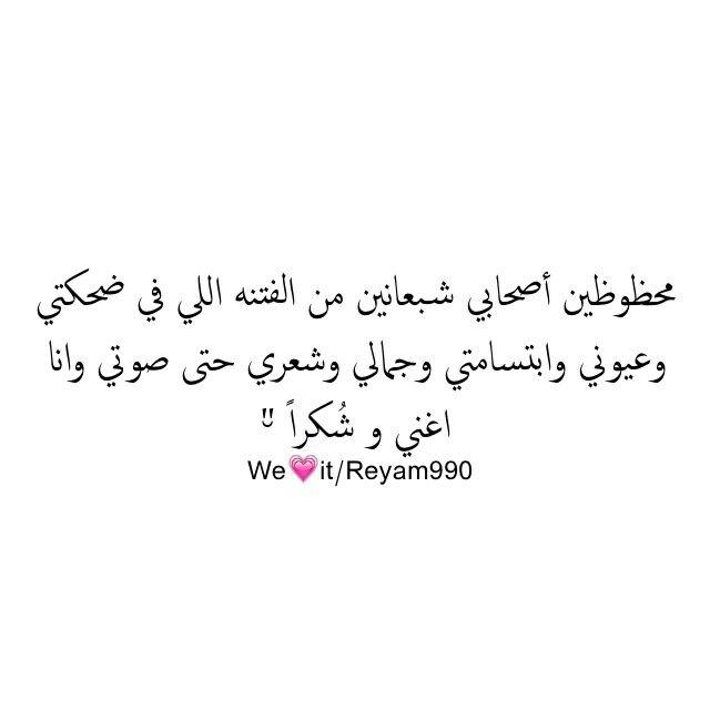 الي بدو يقصف جبهتي يروح بعيد من هون Calligraphy Arabic Calligraphy Arabic