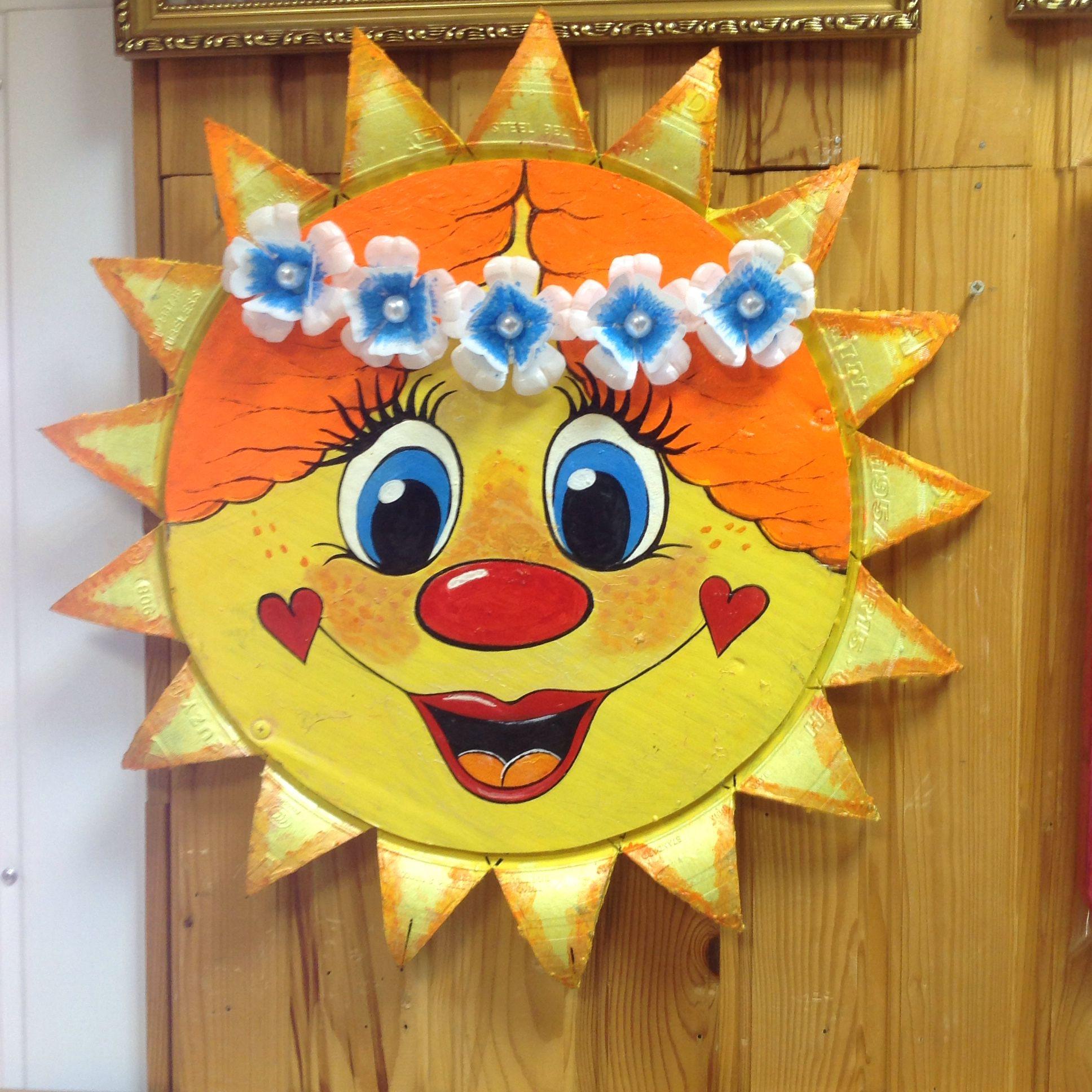 Объемное солнышко своими руками фото 905