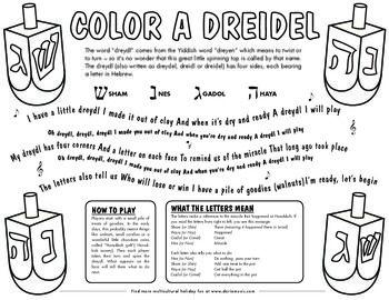 South Park – Dreidel, Dreidel, Dreidel | Genius