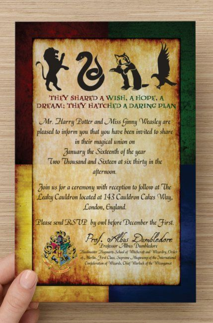 50 Custom Harry Potter Hogwarts House Invitations Rsvp Cards