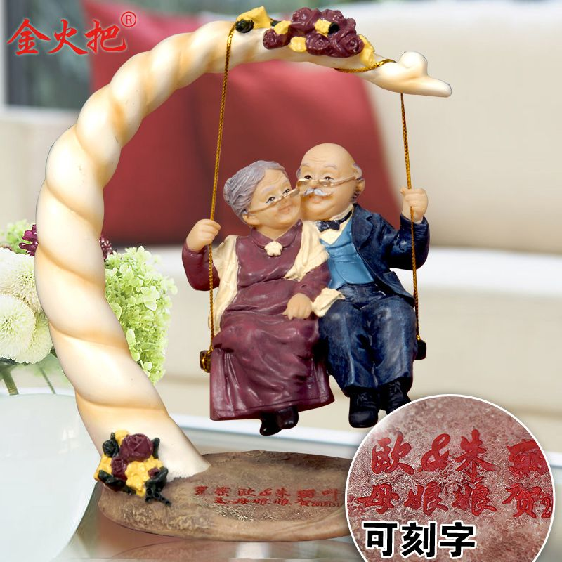 Wedding Gifts Ideas For Older Couples Anniversary Old Couple