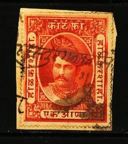 Pin by Devendra Joshi on Rare Indian stamps | Vintage india