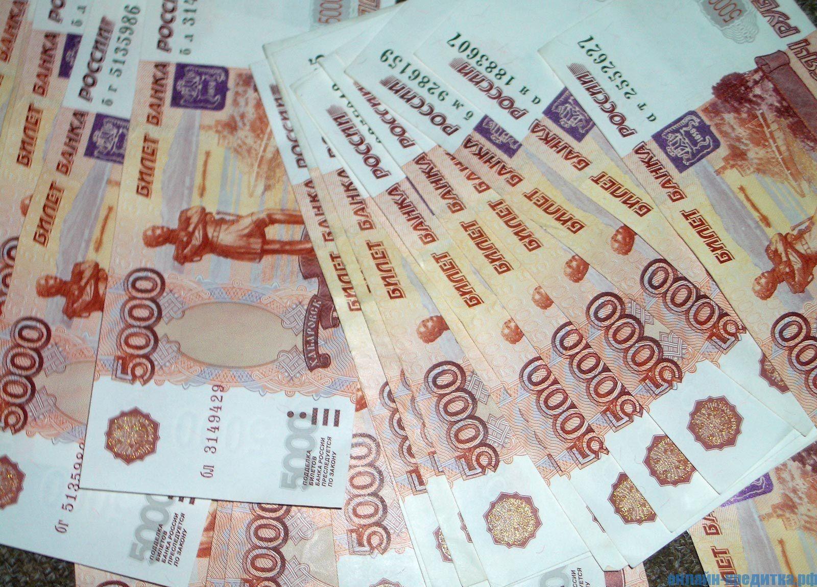 срочно нужны деньги россия хоум кредит ростов режим работы