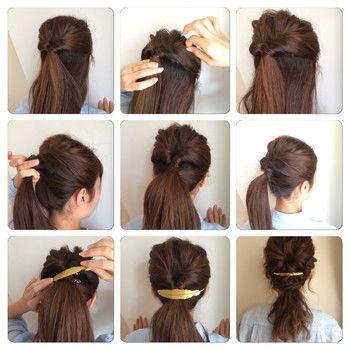 髪の長さ別 ささっときっちりまとめ髪 運動や家事をするにも便利だね
