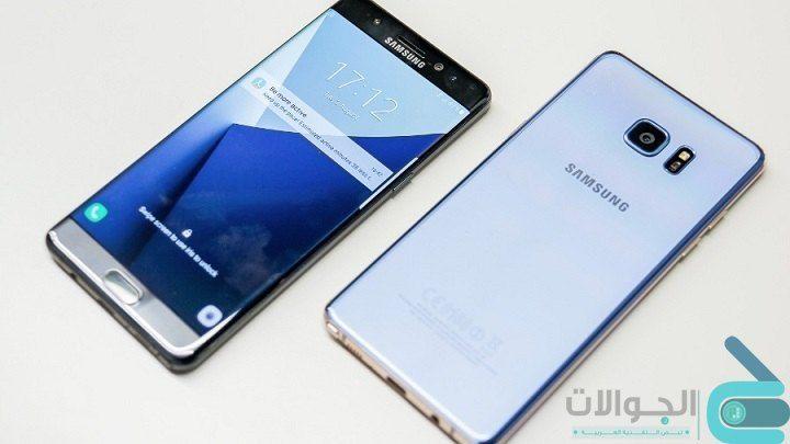 بطارية Galaxy Note 8 جلاكسي نوت 8 الجديد من صنع Lg جالكسي نوت 8 Samsung Galaxy Samsung Galaxy Note 8 Samsung