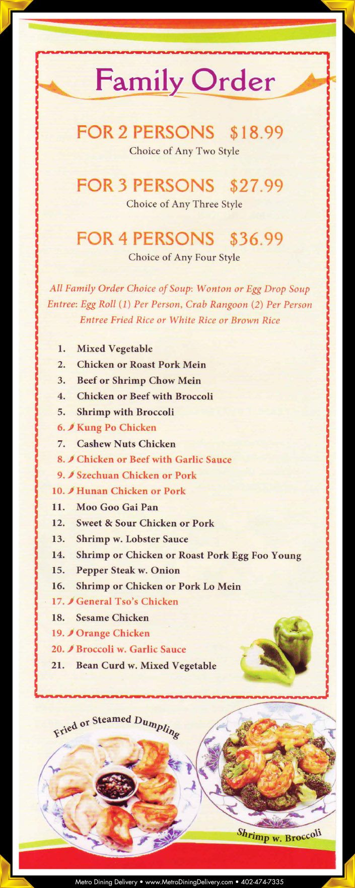 Pin by youjinlee on Family style Menus Egg drop soup