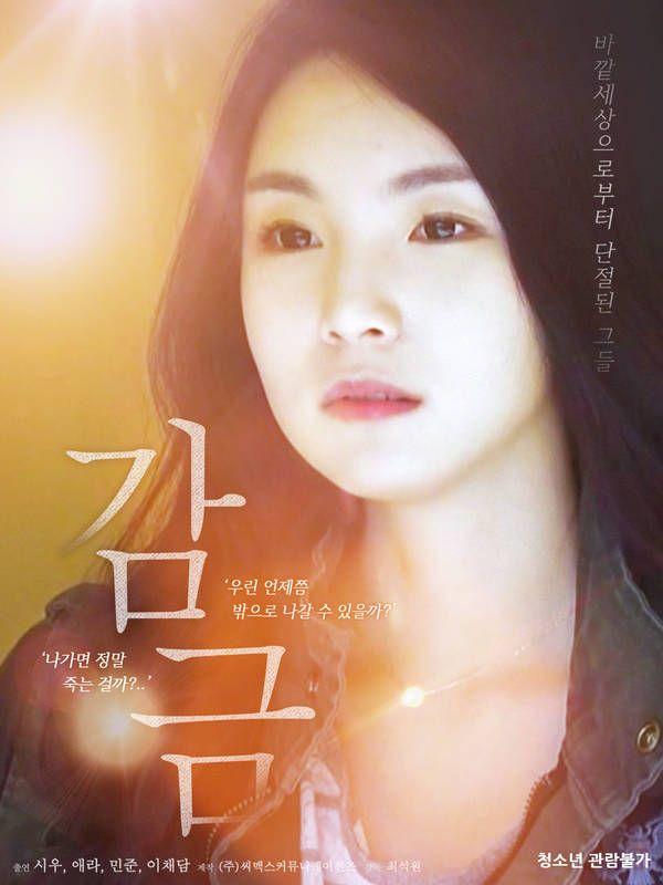 Nonton Film Detention 2018 Film Semi Korea Subtitle Indonesia Film