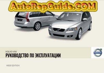 download free volvo v50 web edition user manual image by rh pinterest com 2005 volvo s40 repair manual 2005 volvo s40 service manual pdf