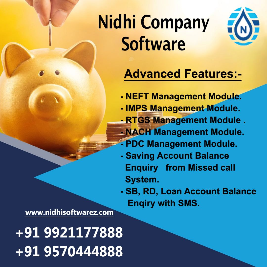 Nidhi Company Software In India In 2020 Banking Software Banking Online Banking