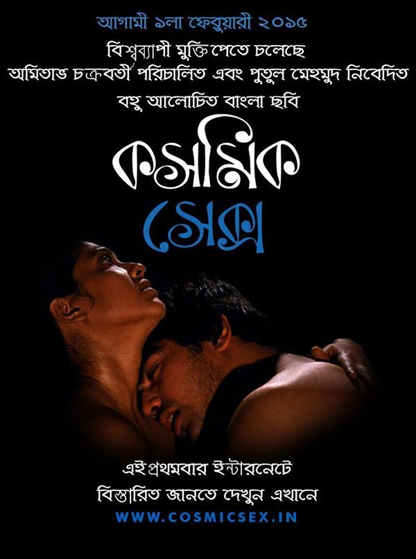 Free turkish gay movies-3602