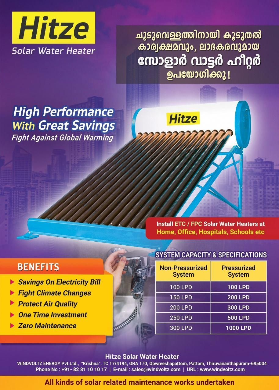 With #Hitze #Solar #Water #Heater you will have hot water when you want it, have no recurring cost of electricity, years of trouble free use and the assurance of a great service backup from the Windvoltz Energy in #Trivandrum, #Kerala. www.windvoltz.com Call Us : +91 8281101017, +91 0471 2551799 Facebook Page : facebook.com/windvoltz  #windvoltz #hotwater #solarwaterheater #KSEB #solarpanel #SolarDistributors #homesolar #solarpower #solarenergy #solarkeral