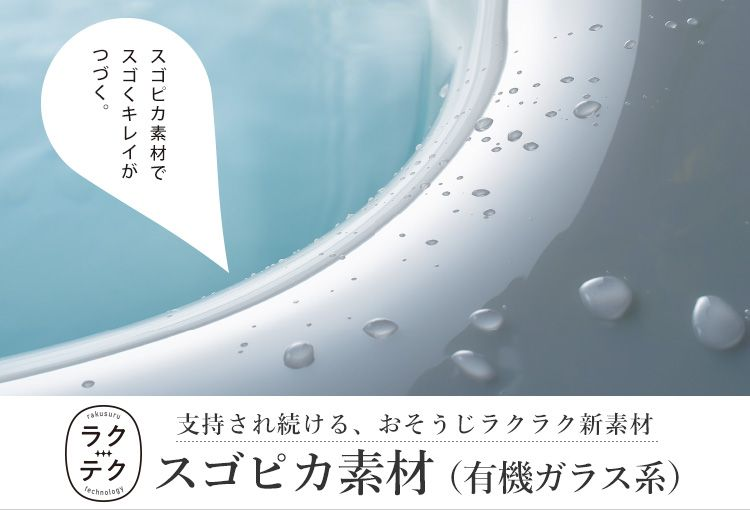 Oflora オフローラ システムバスルーム 浴室関連商品 Panasonic バスルーム 関連 15坪