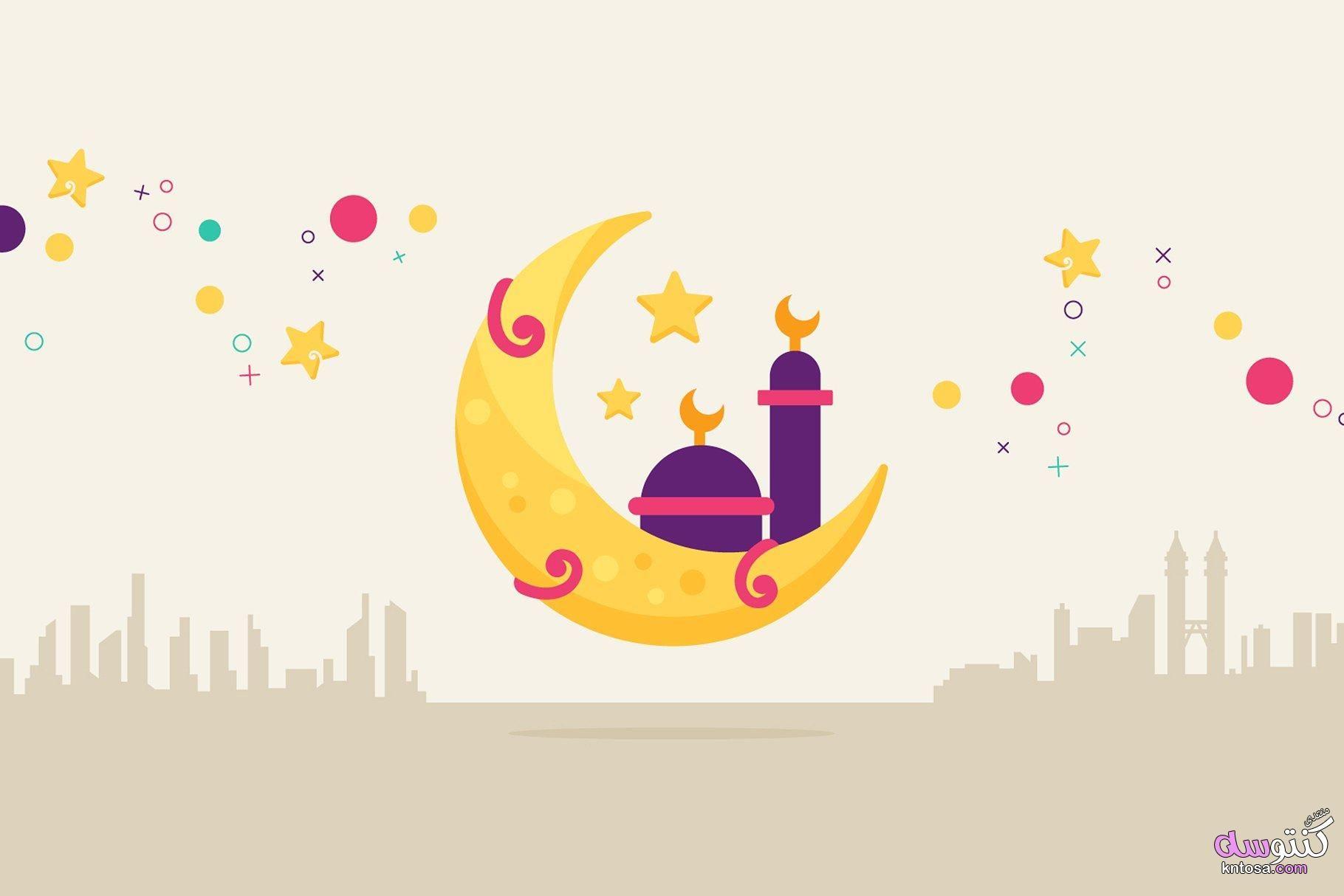حقيبة رمضان للمصممين2019 رمضان كريم Png سكرابز رمضان Png ايقونات رمضان مبارك Kntosa Com 28 19 155 Ramadan Graphic Illustration Photoshop Illustrator