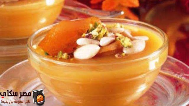 قمر الدين المطبوخ بالمكسرات وخطوات التحضير Middle Eastern Sweets Food Delicious Desserts