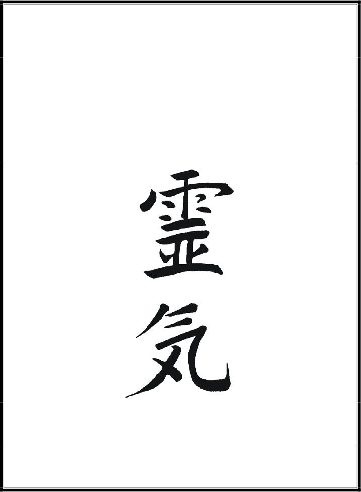 Kundalini Reiki manual - REIKI | Kundalini | Quartz