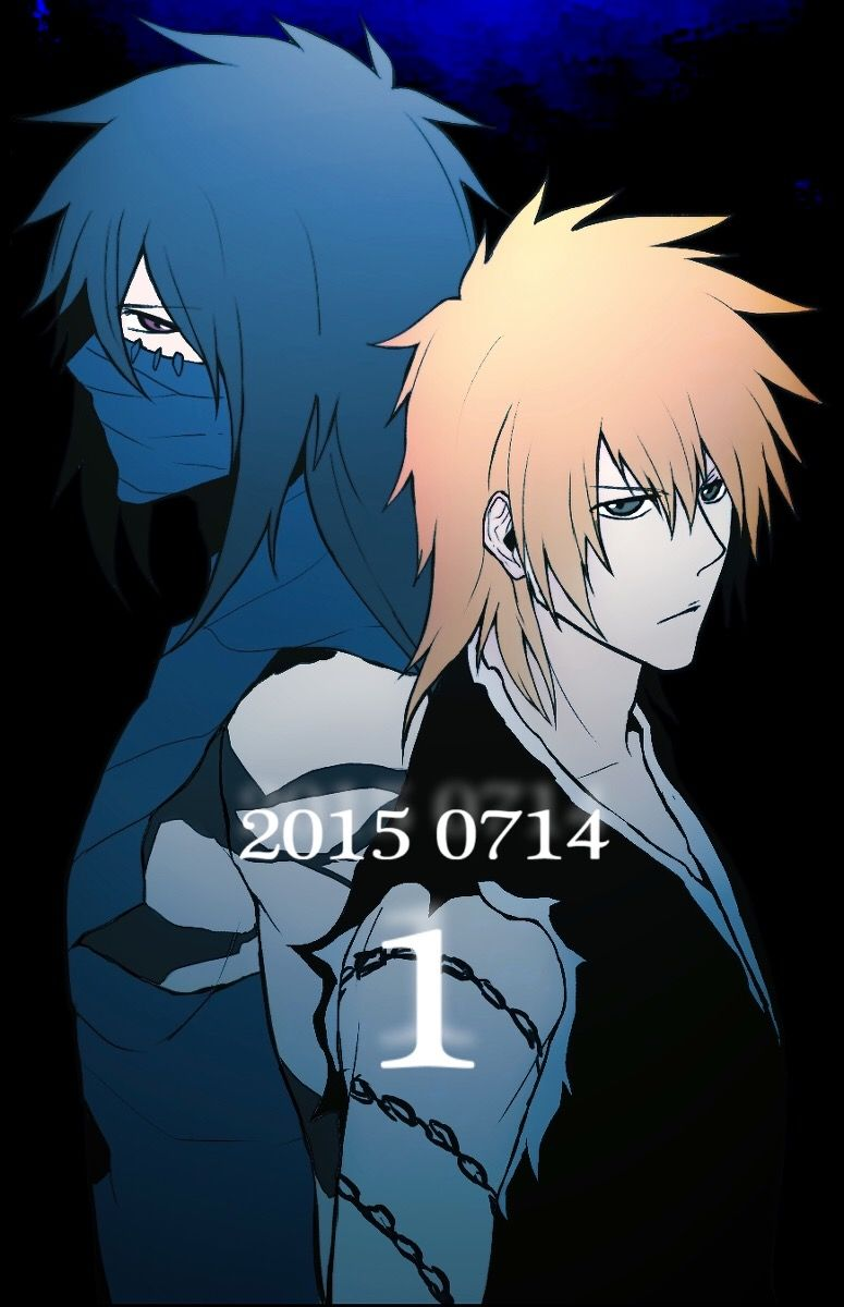 Bleach Ichigo Mugetsu Manga Giant Poster Art Print