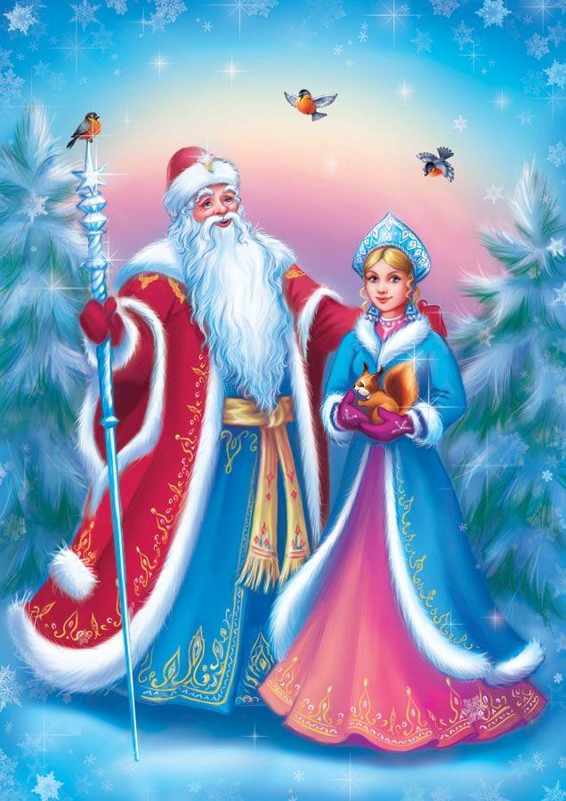 Новогоднее...Иллюстратор Olesya Gavr(Олеся Гавриленко). Обсуждение на LiveInternet - Российский Сервис Онлайн-Дневников