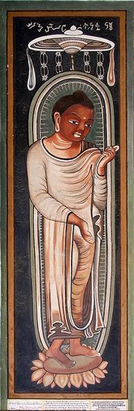 File:Buddist painting from Ajanta, cave 9, Albert Hall Museum, Jaipur.jpg
