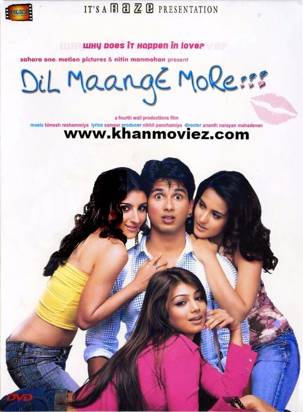 Dil mange more film song - Call of duty ghost map pack 2 release