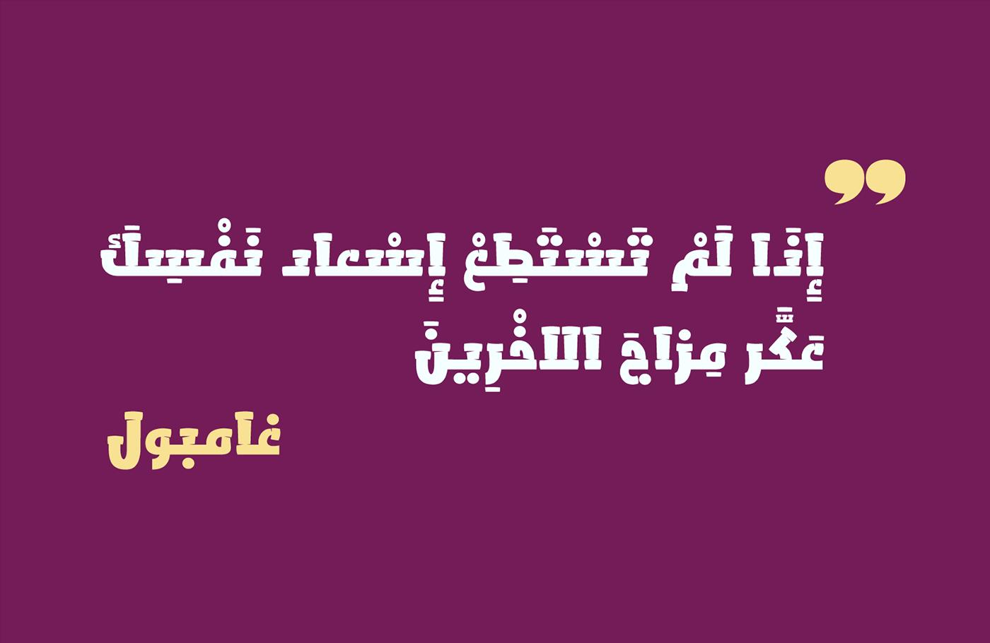 Pin on Arabic خطوط عربية