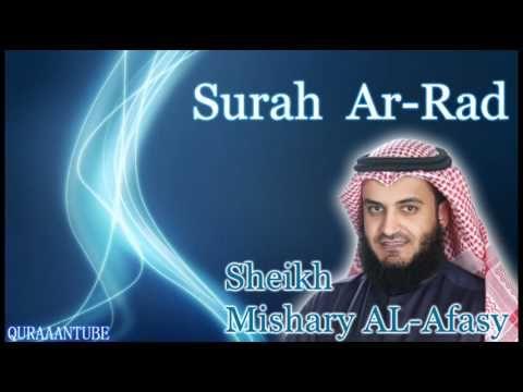 Mishary al-afasy Surah Ar-Ra'd ( full ) with audio english