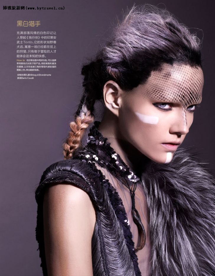 warrior makeup - Google Search