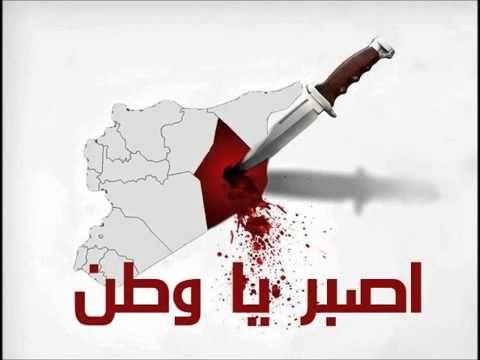أصبر يا وطن  بقلم الطيب محمد جاده