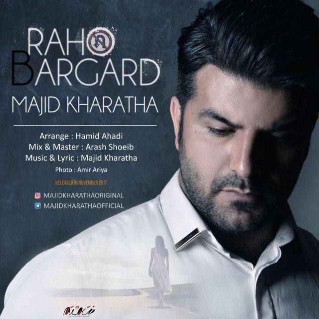دانلود آهنگ جدید مجید خراطها به نام راهو برگرد دانلود اهنگ راهو برگرد مجید خراطها همراه با لینک مستقیم Download New Music Majid Khar Music Lyrics Lyrics Singer