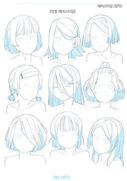 Photo of 블루젯 (@bluez3619995) / Twitter   머리 모양 그리기, 애니메이션 헤어 스타일, 머리카락 그리기