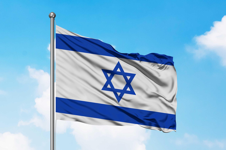 Bendera Negara Israel
