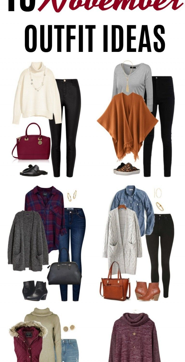 Welcome to the November edition of What to Wear This Month! You'll fund