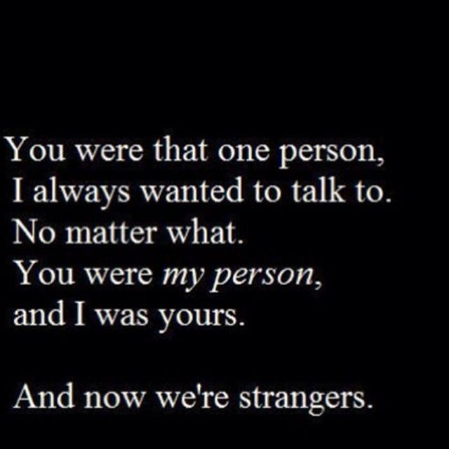 and now we're strangers