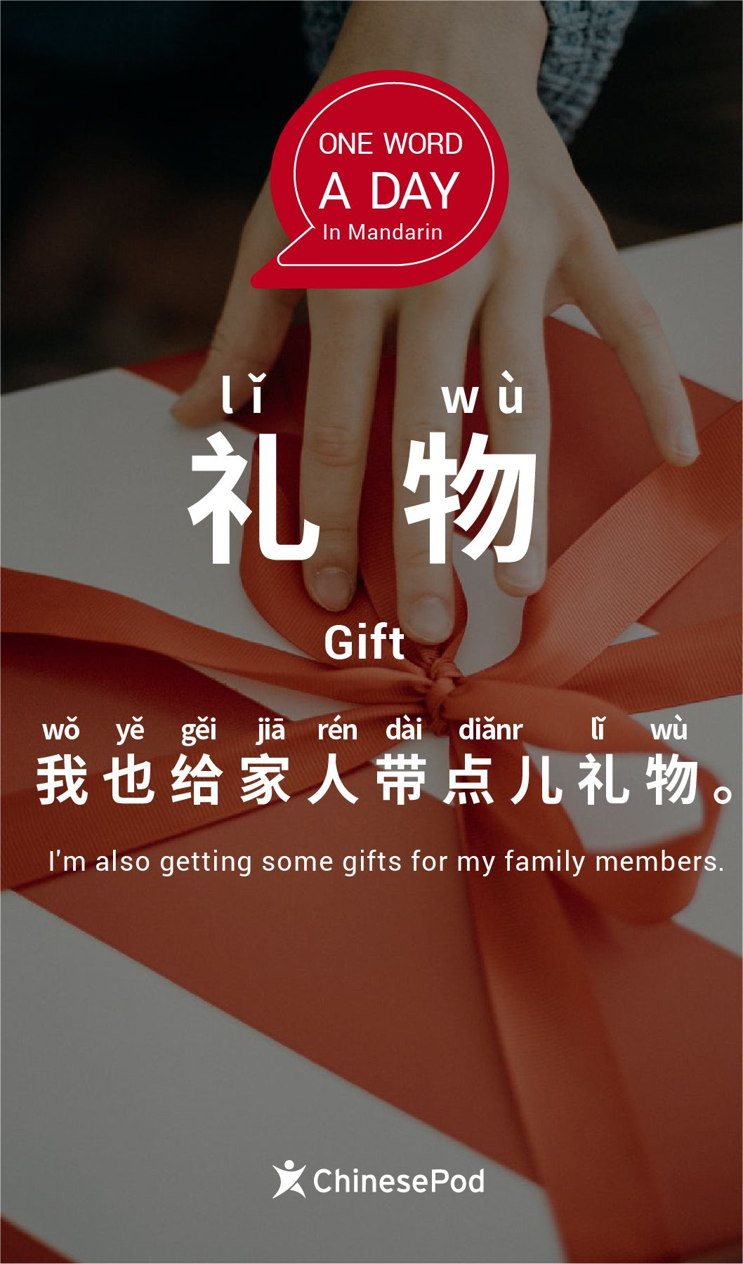 Learn Chinese with ChinesePod, GIFTS in 2020 How to