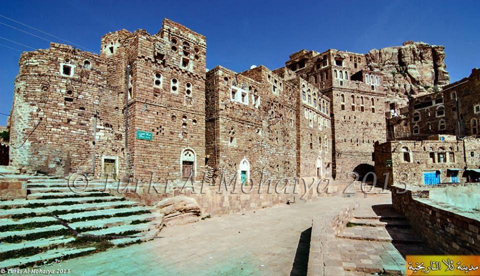 الشوق إلى اليمن City Architecture Landmarks