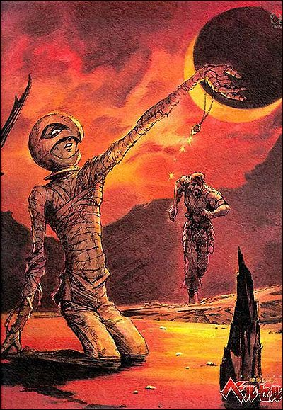 Griffith With The Crimson Behelit Just Before Eclipse Berserk