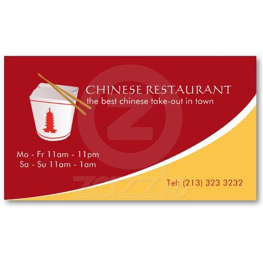 Chinese Restaurant Takeaway Business Card Zazzle Com Restaurant Business Cards Chinese Restaurant Cards