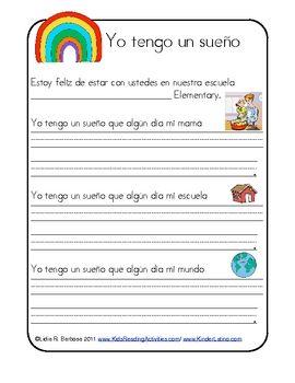 free spanish paper checker