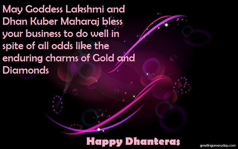 Happy Dhanteras Whatsapp Status In Hindi Urdu Marathi
