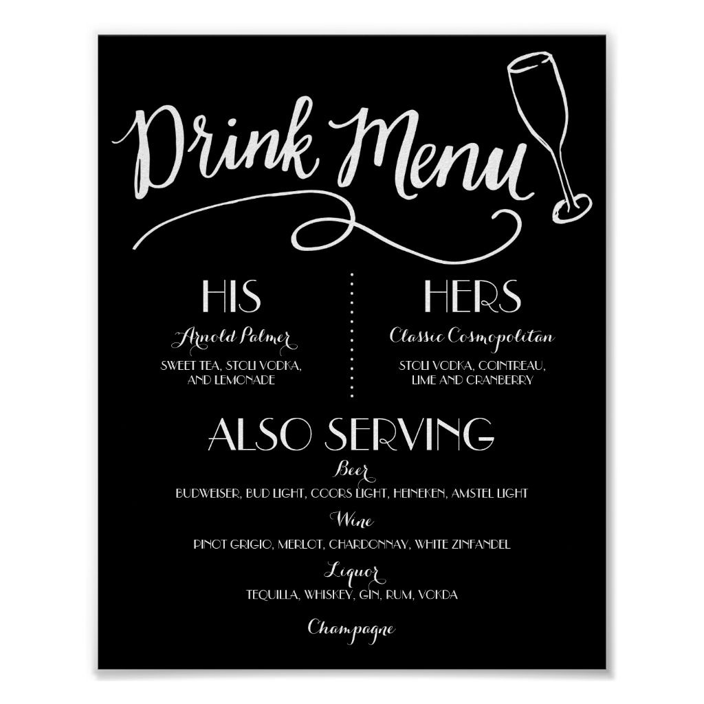 Signature Drink Menu | Wedding Decor | Zazzle.com