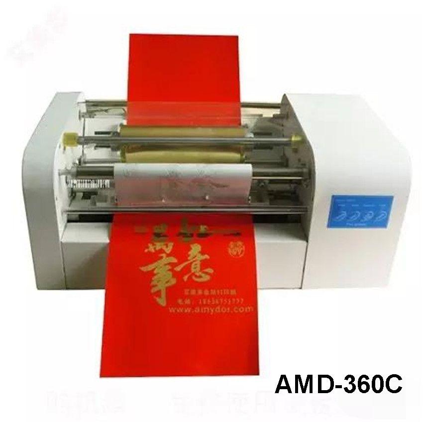 110v 220v Digital Hot Foil Stamping Machine 200w Automatic Foil Printing Machine Amd 360c Print Speed 40 200m Hot Foil Stamping Foil Stamping Card Printer